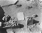 Hebrew University of Jerusalem, Hatzor Excavation. Shore Negative #37