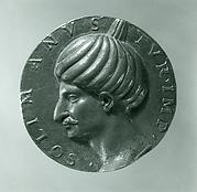 Medal:  Sultan Süleyman I