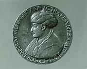Medal: Sultan Mehmed II