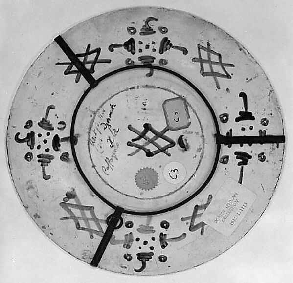 Maiolica: Plate (tagliere)