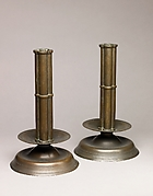 Candlestick (pair with .1454)