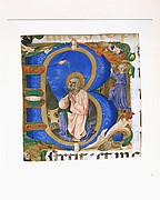 King David in Prayer in an Initial B