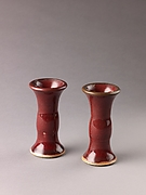 Small vase (pair with 1975.1.1689)
