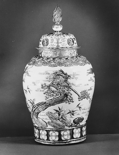 Hearth Jar, Porcelain, Chinese