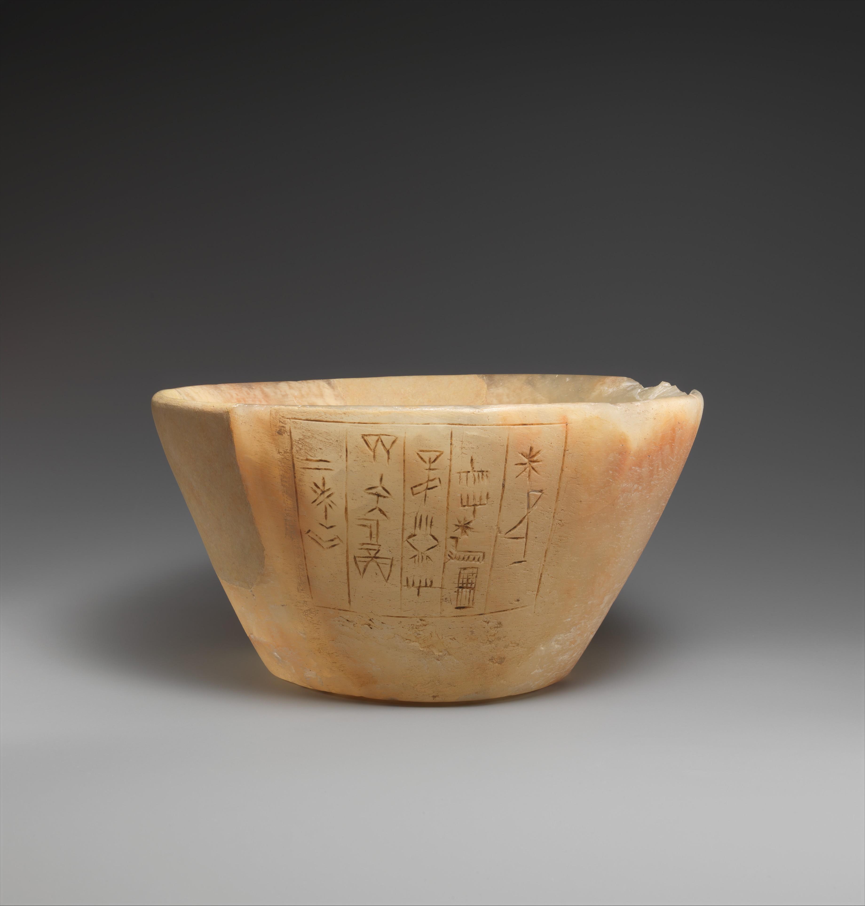السومريون قدموا حضارة مبهرة