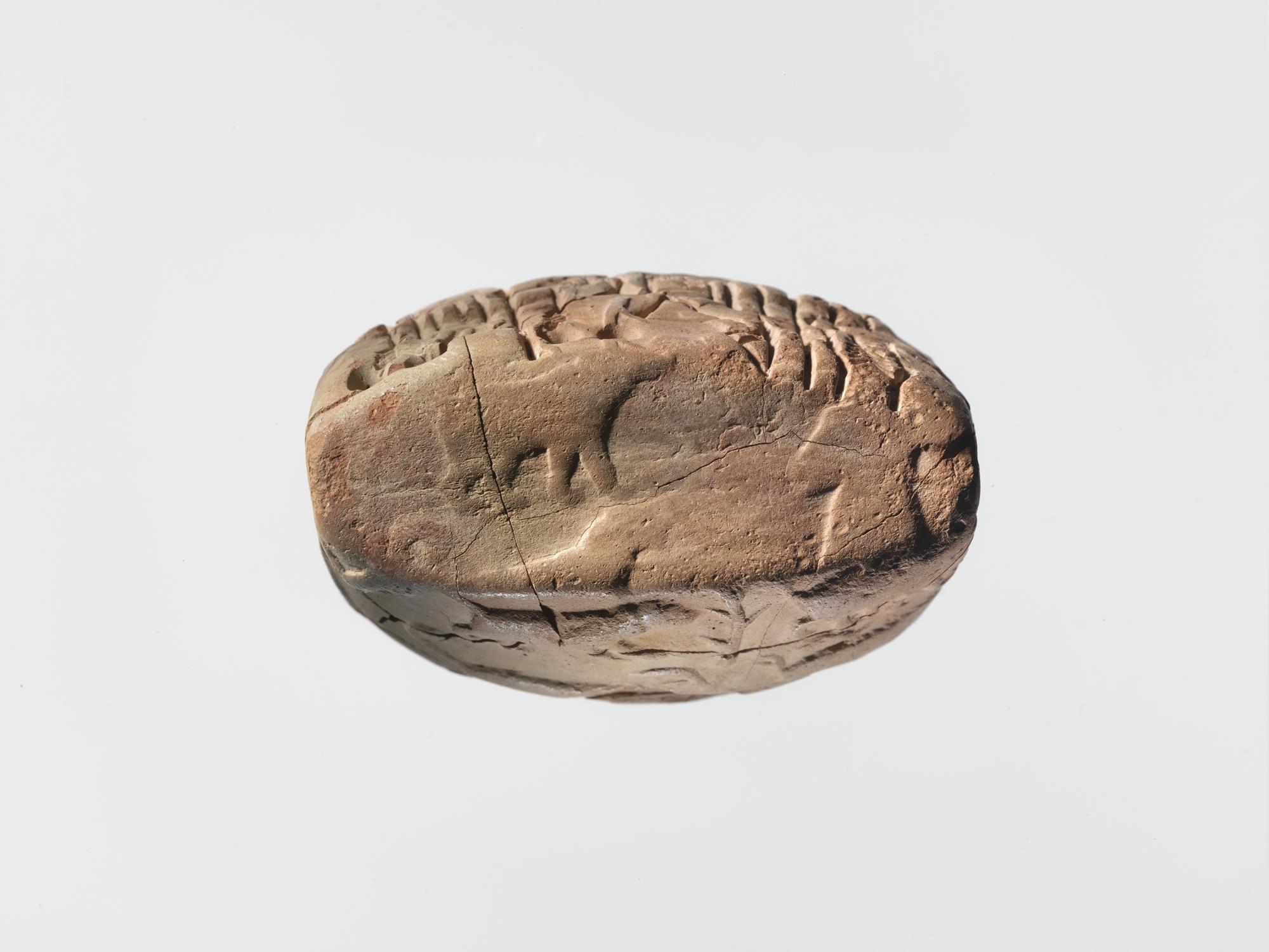 ختم سومري - السومرية