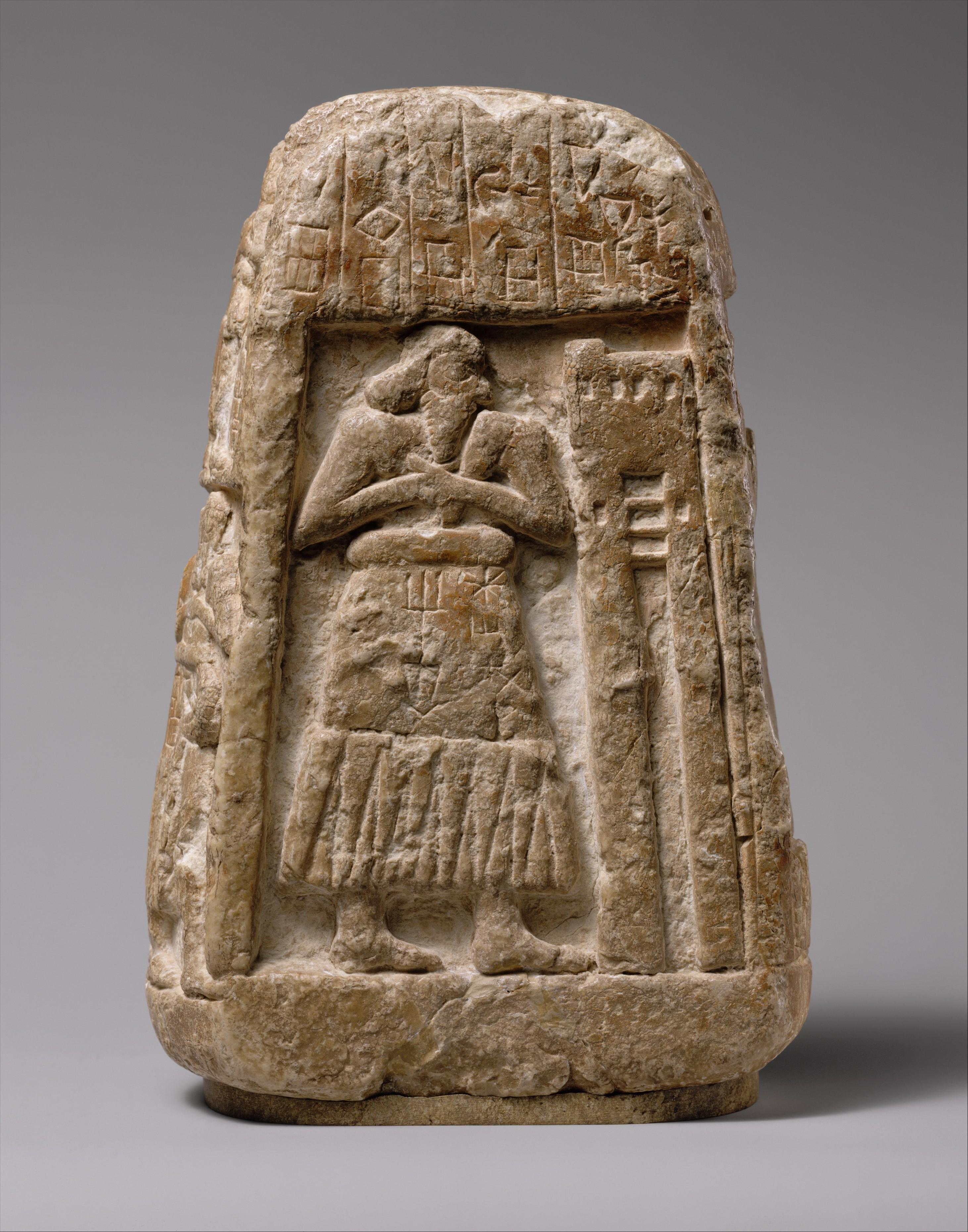 مجسم ونقش سومري - السومرية