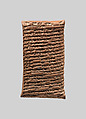 Cuneiform tablet: private letter, Clay, Babylonian