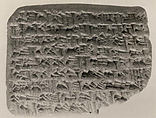 Cuneiform tablet: promissory note for silver for establishment of a harranu-partnership, Egibi archive, Clay, Babylonian