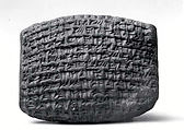 Cuneiform tablet: credit document including statement of partnership assets, Egibi archive, Clay, Babylonian