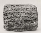 Cuneiform tablet: account of silver disbursements, Egibi archive, Clay, Babylonian or Achaemenid