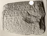 Cuneiform cylinder: inscription of Nabonidus describing work on Ebabbar, the temple of the sun-god Shamash, at Sippar, Clay, Babylonian