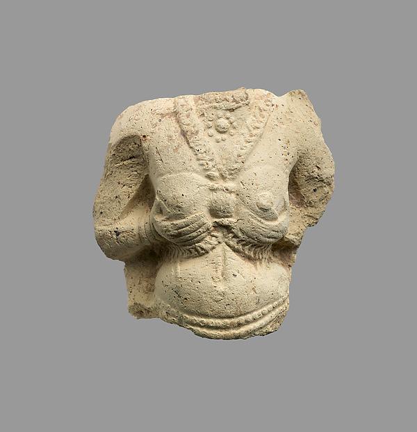 Figurine, Ceramic, Elamite