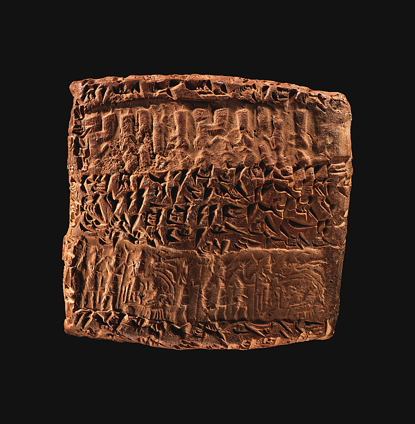 Cuneiform tablet case impressed with four cylinder seals in Assyrian and Anatolian styles, for cuneiform tablet 66.245.17a: loan of silver, Clay, Old Assyrian Trading Colony
