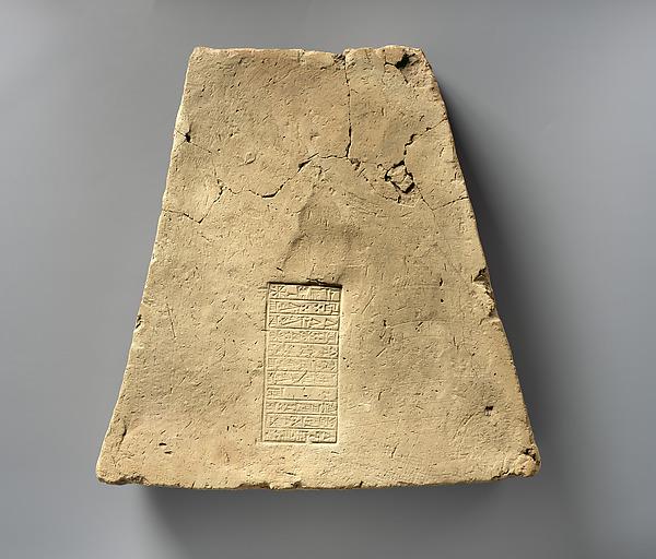 "<bdi class=""metadata-value"">Brick with inscription of Ashurbanipal describing building work on Ekur, the temple of the god Enlil at Nippur 2.76 x 16.26 x 16.26 in. (7.01 x 41.3 x 41.3 cm)</bdi>"