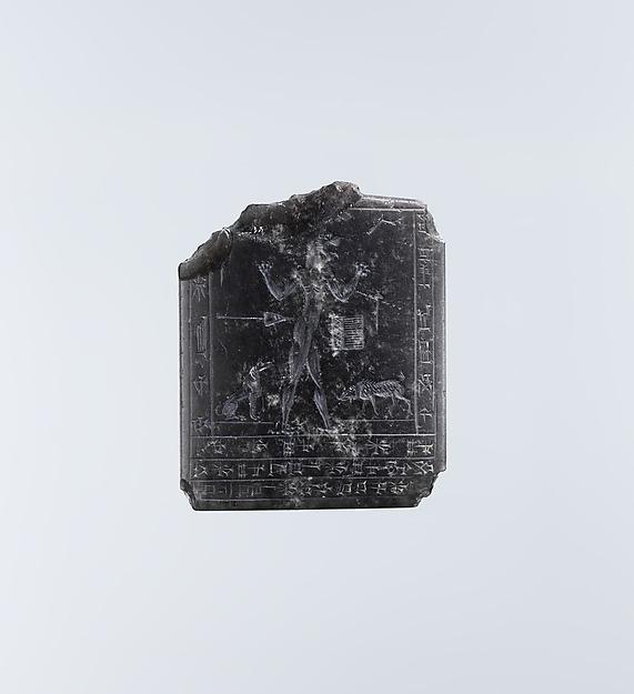 "<bdi class=""metadata-value"">Amulet with a Lamashtu demon 2 1/4 × 1 13/16 × 3/8 in. (5.7 × 4.7 × 0.9 cm)</bdi>"