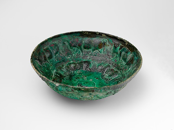 """<bdi class=""""metadata-value"""">Bowl with bands of striding bulls and two inscriptions H. 2.28 in. (5.79 cm) Diam. 7 5/16 in. (18.6 cm)</bdi>"""