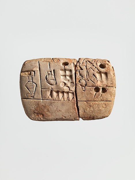 Cuneiform tablet: administrative account with entries concerning malt and barley groats, Clay, Sumerian