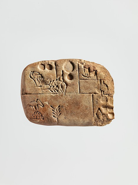 Cuneiform tablet: administrative account concerning the distribution of barley and emmer, Clay, Sumerian