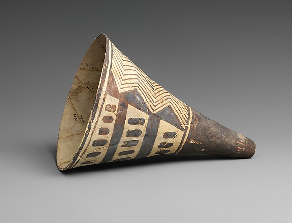 Cone Shaped Vase With Geometric Decoration Iran Chalcolithic