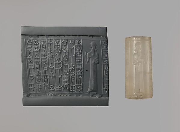 Cylinder seal, Milky chalcedony, Kassite