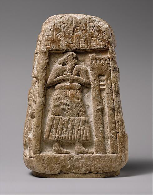 Stele of Ushumgal, Gypsum alabaster, Sumerian