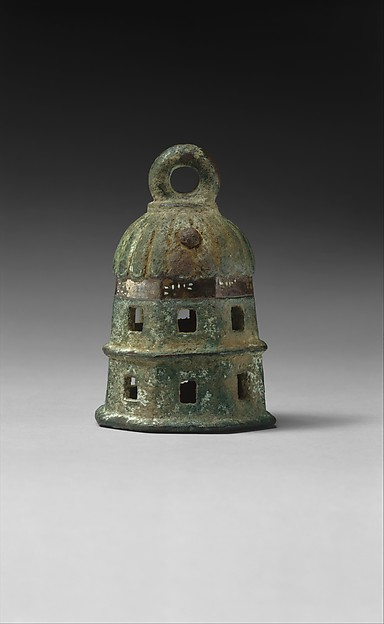 "<bdi class=""metadata-value"">Bell inscribed with the Urartian royal name Argishti 3.43 in. (8.71 cm)</bdi>"