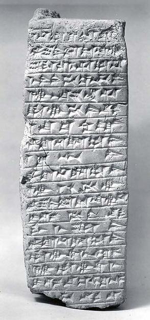 "<bdi class=""metadata-value"">Brick with Elamite royal inscription 3.12 x 5.37 x 8.87 in. (7.92 x 13.64 x 22.53 cm)</bdi>"