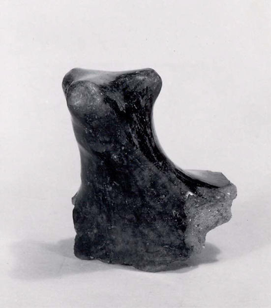 Animal head sherd, Ceramic, Iran