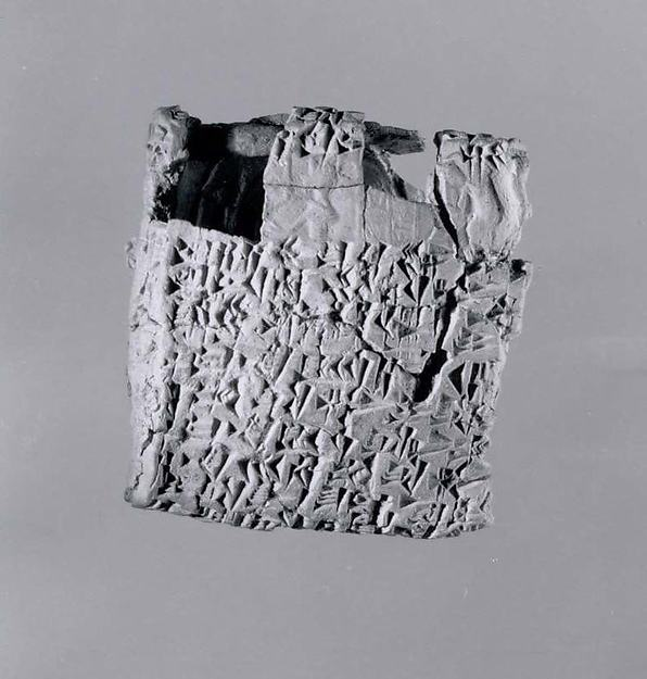 Cuneiform tablet case impressed with three cylinder seals: loan of silver, Clay, Old Assyrian Trading Colony