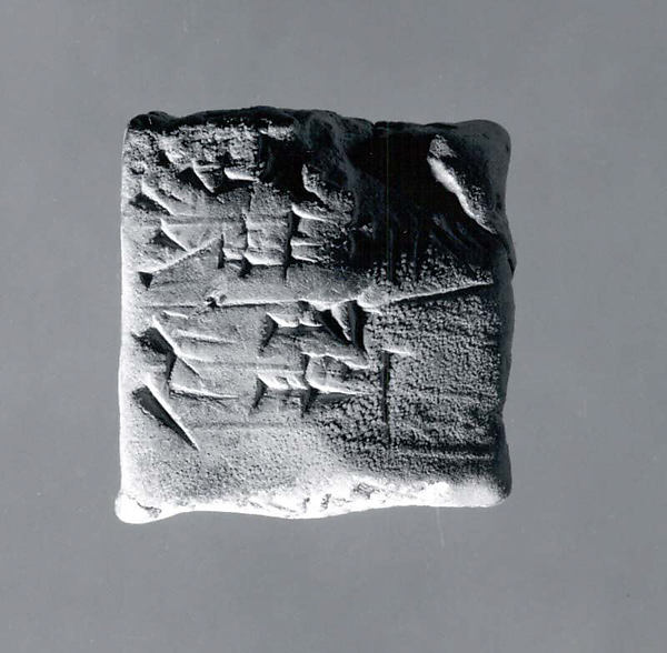 Cuneiform tablet impressed with two cylinder seals: loan of barley, Clay, Babylonian