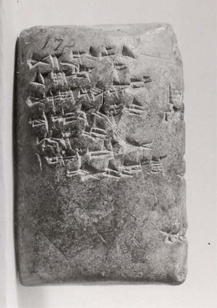 Cuneiform tablet: account of delivery of animals for offering, Ebabbar archive, Clay, Babylonian