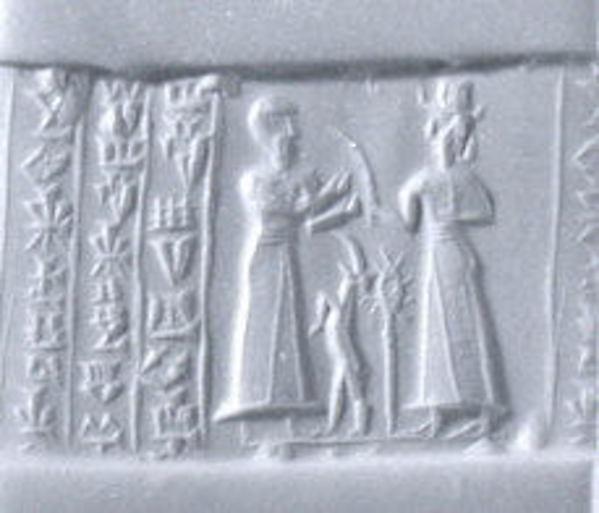 Cylinder seal, Hematite, Elamite