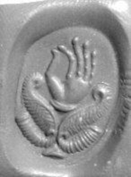 Stamp seal, Chalcedony, yellow, Sasanian