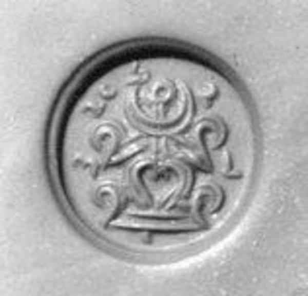 Stamp seal, Carnelian, Sasanian