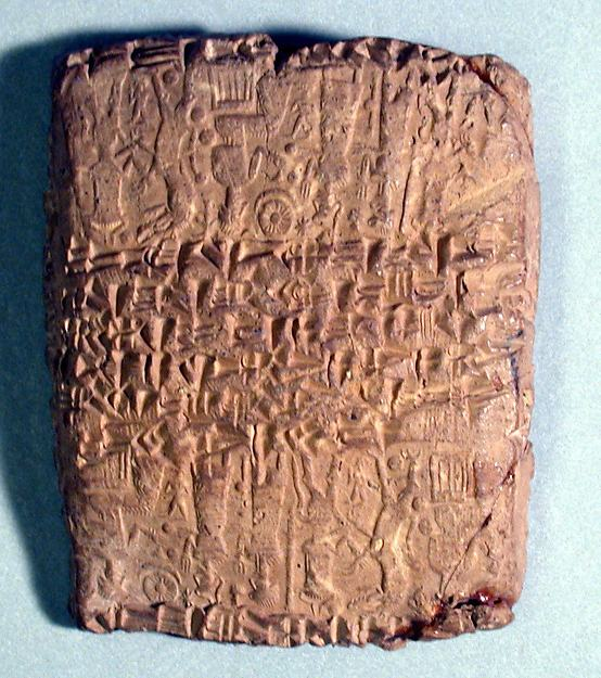 Cuneiform tablet case impressed with two cylinder seals, for cuneiform tablet 1983.135.5a: court deposition, Clay, Old Assyrian Trading Colony