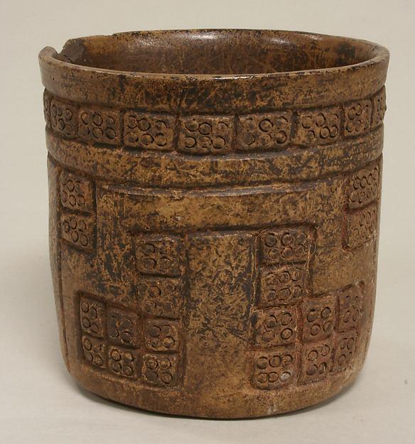 Vessel, Ceramic, Maya