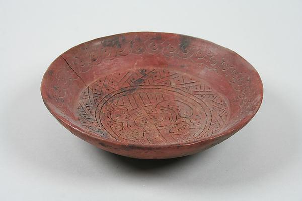 Bowl with Feline Design, Ceramic, slip, Paracas