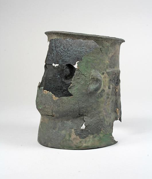 Face Beaker, Silver, Chimú
