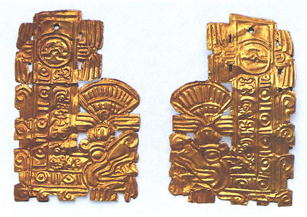 Feathered Serpent Ornament, Gold (hammered), Aztec