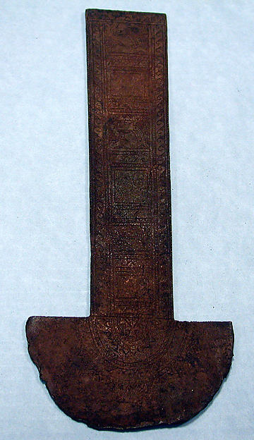 Knife (Tumi), Copper, Chimú
