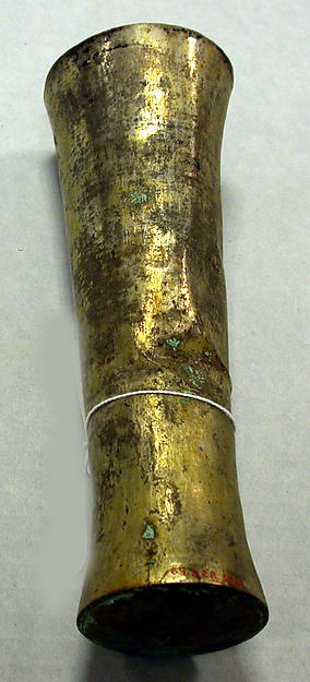Hammered Silver Rattle Beaker, Silver (hammered), gilt, Peru; north coast (?)