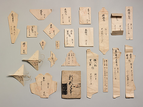 Models of Paper Folding (Origata tehon)