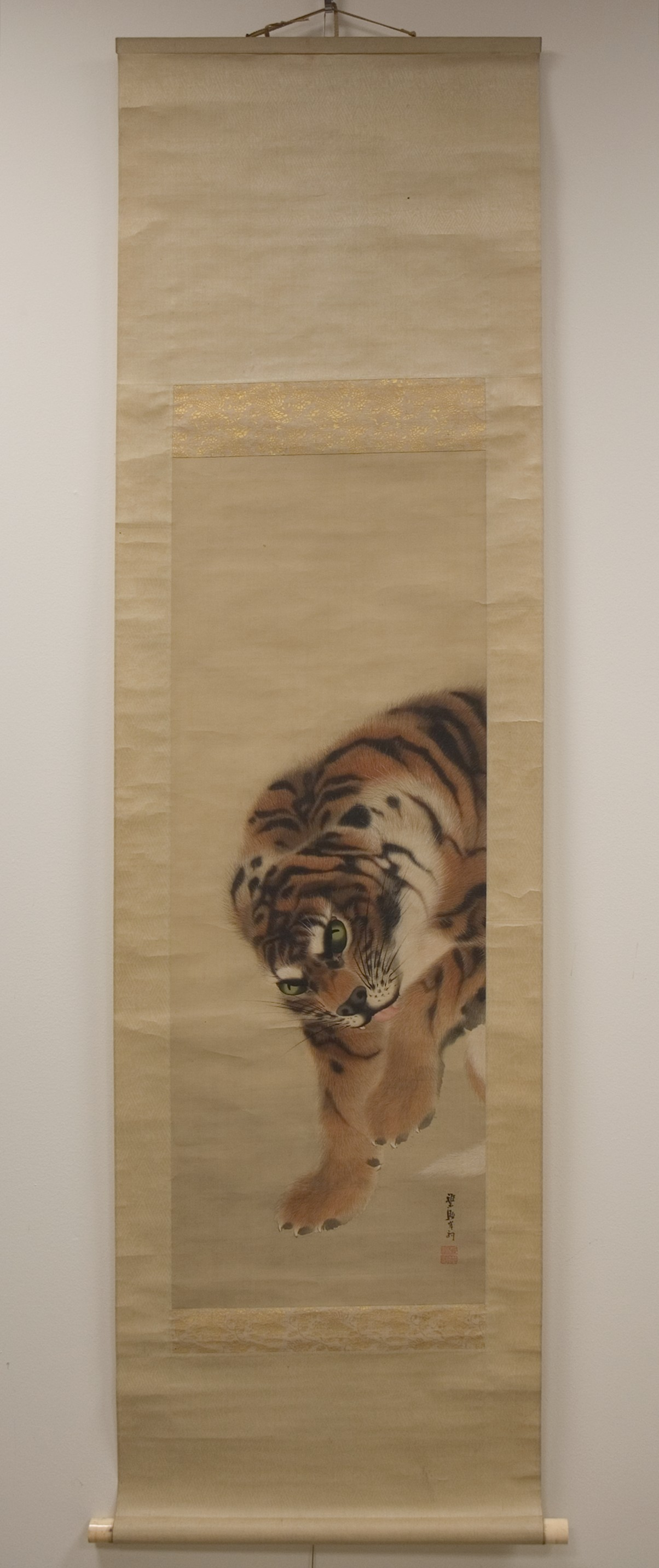 Animals Repro Prints on Canvas or Paper Tiger by Japanese Painter Kishi Ganku