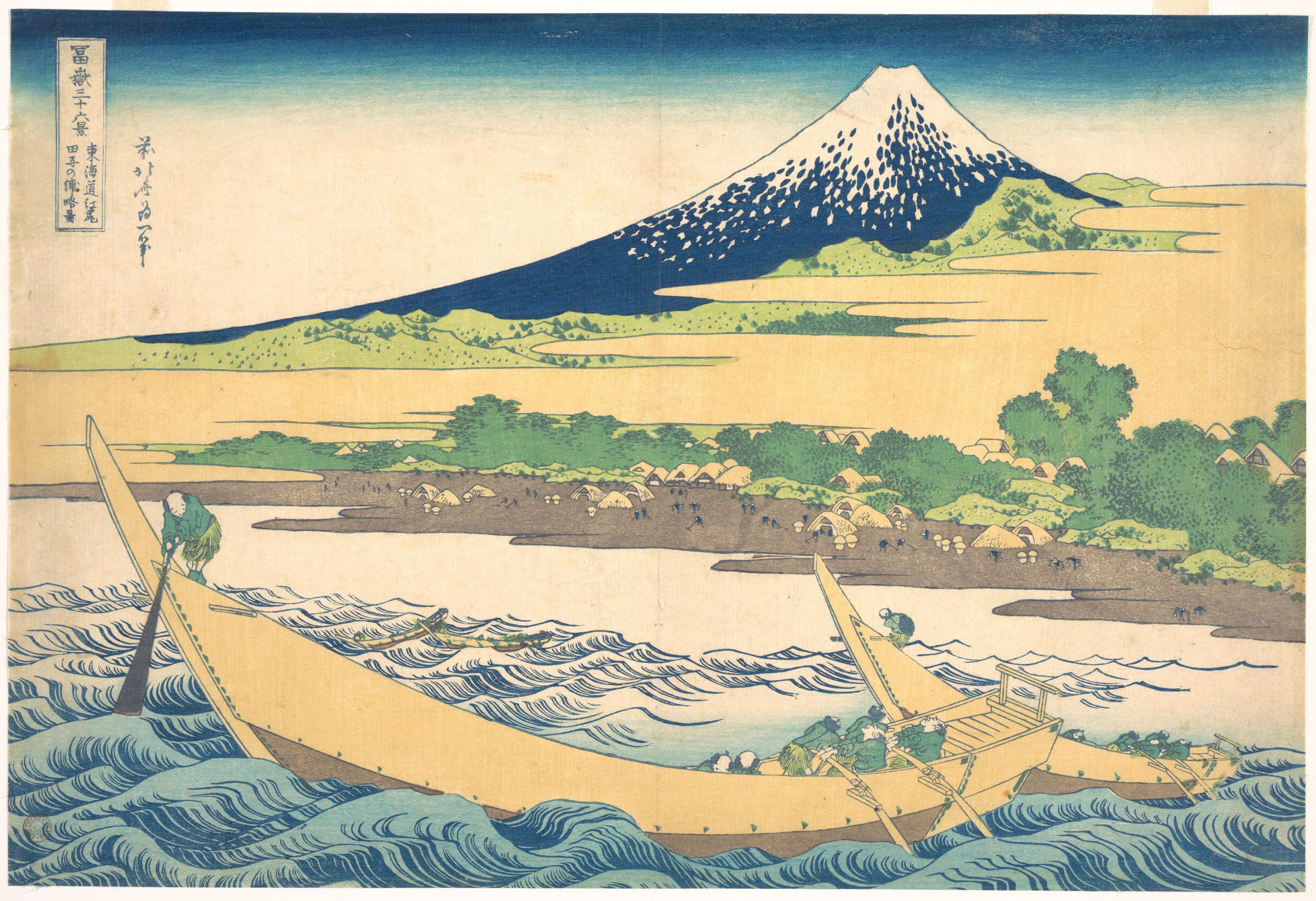 Katsushika Hokusai Tago Bay Near Ejiri On The Tōkaidō