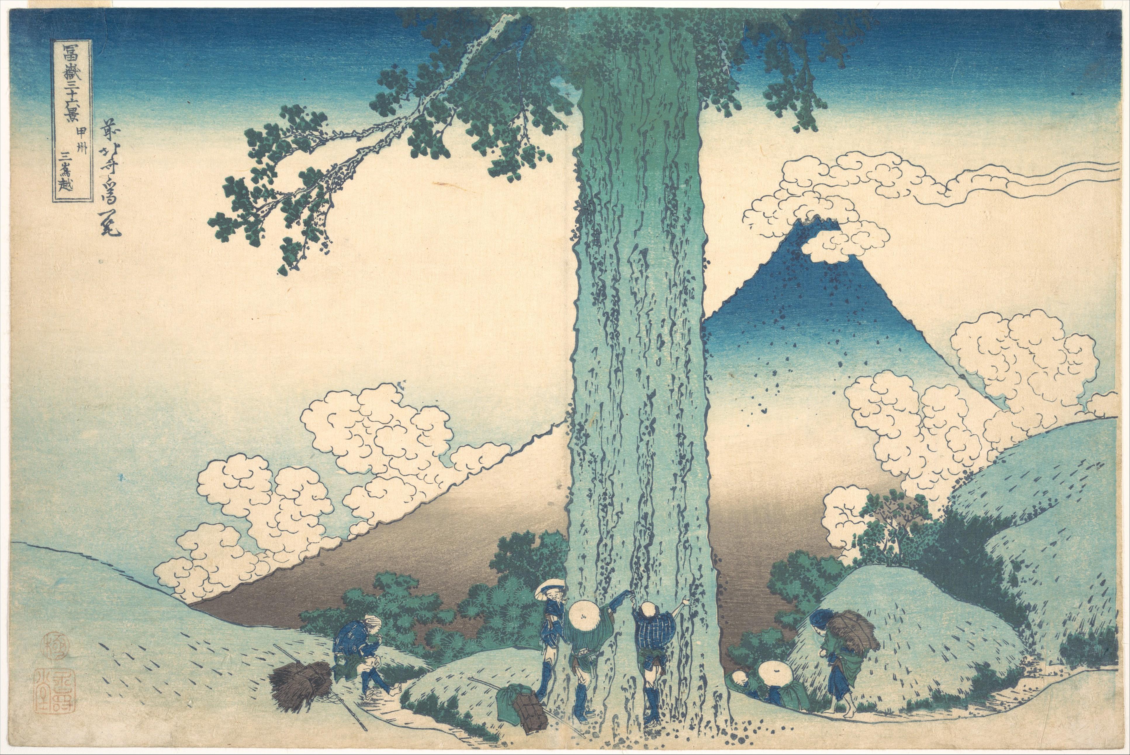 Katsushika Hokusai Mishima Pass In Kai Province Kōshū