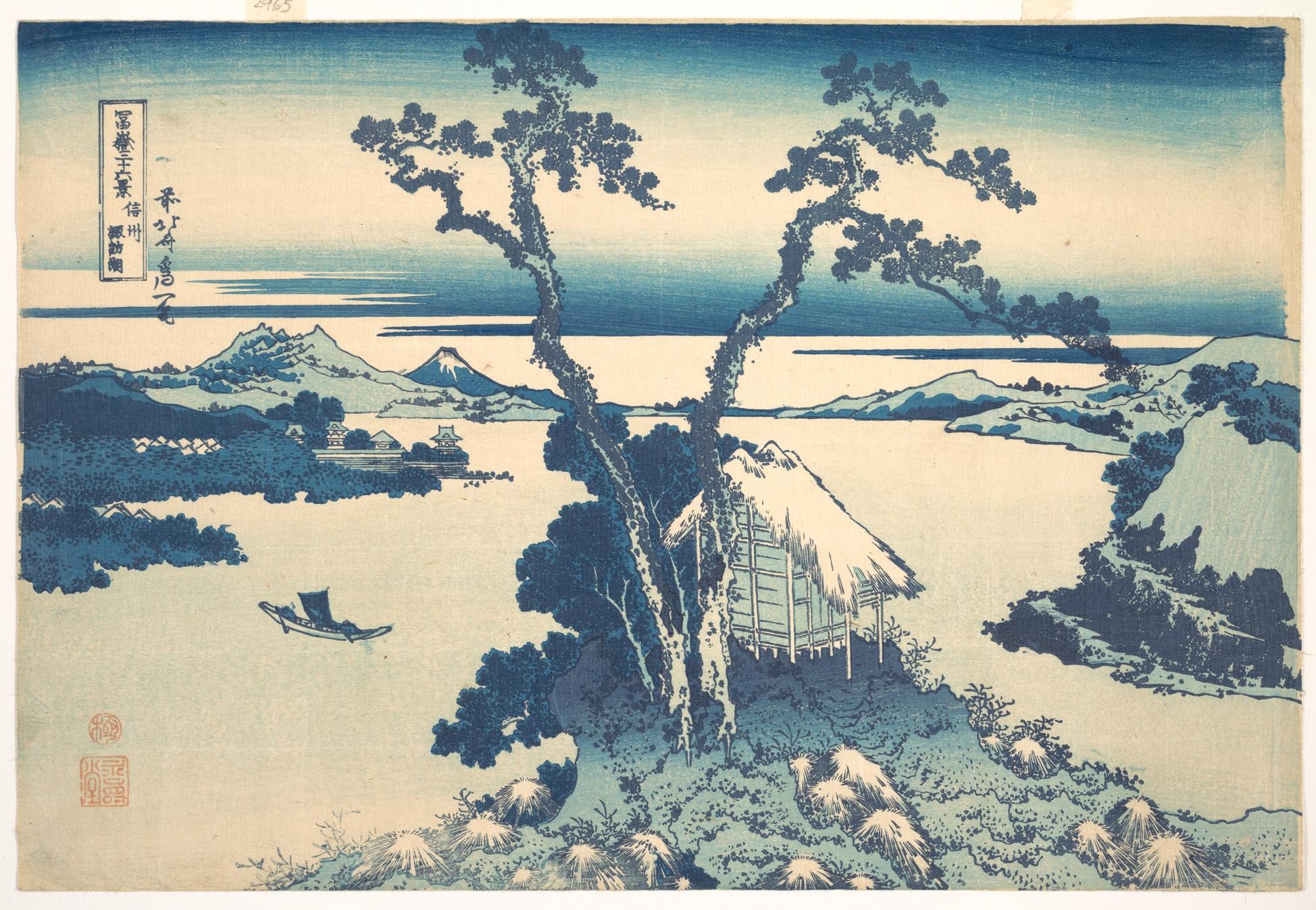 MET-DP141058「冨嶽三十六景」 「信州諏訪湖」・・『』