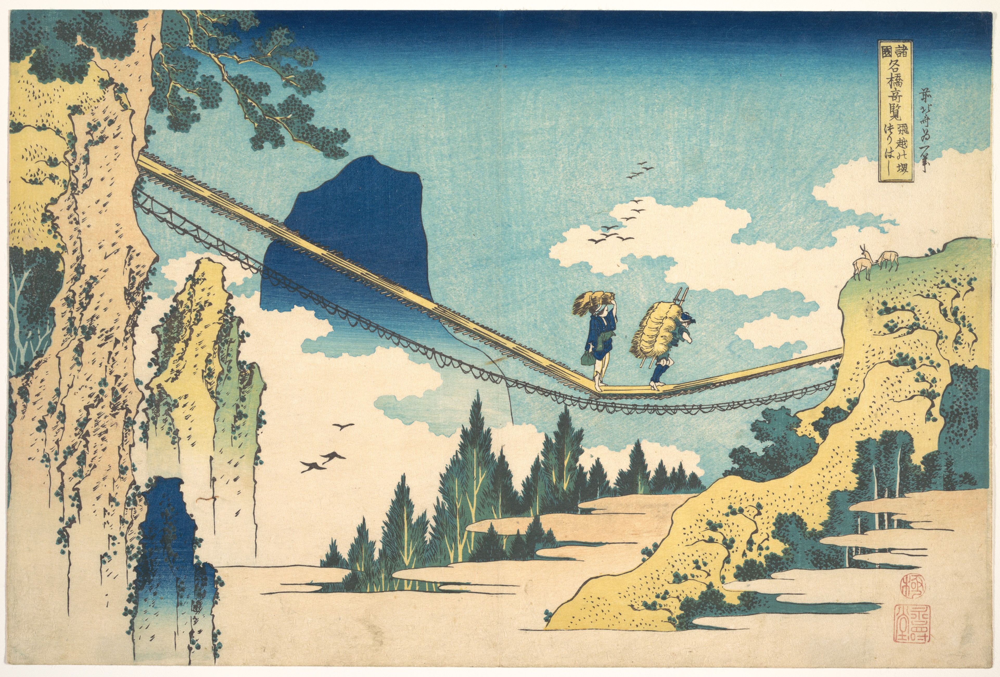 Katsushika Hokusai The Suspension Bridge On The Border