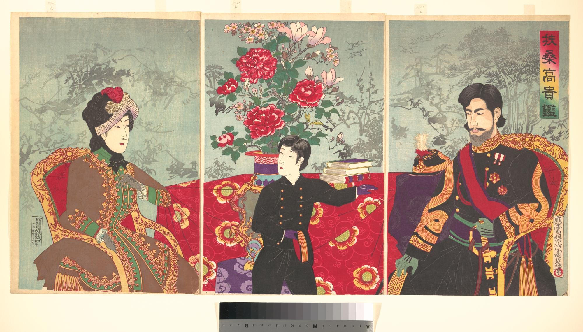 Yōshū Hashimoto Chikanobu A Mirror Of Japan S Nobility