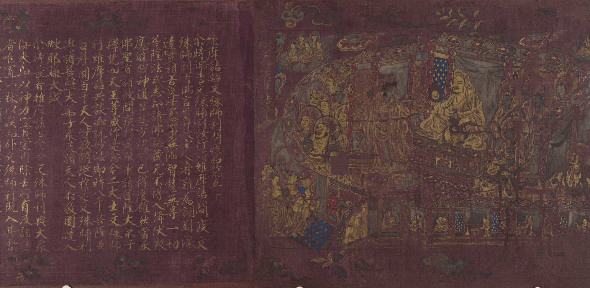 Vimalakirti Sutra scroll Met photo